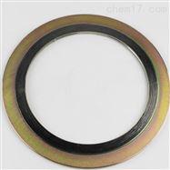 厂家批发0222内外环金属缠绕垫片直销价