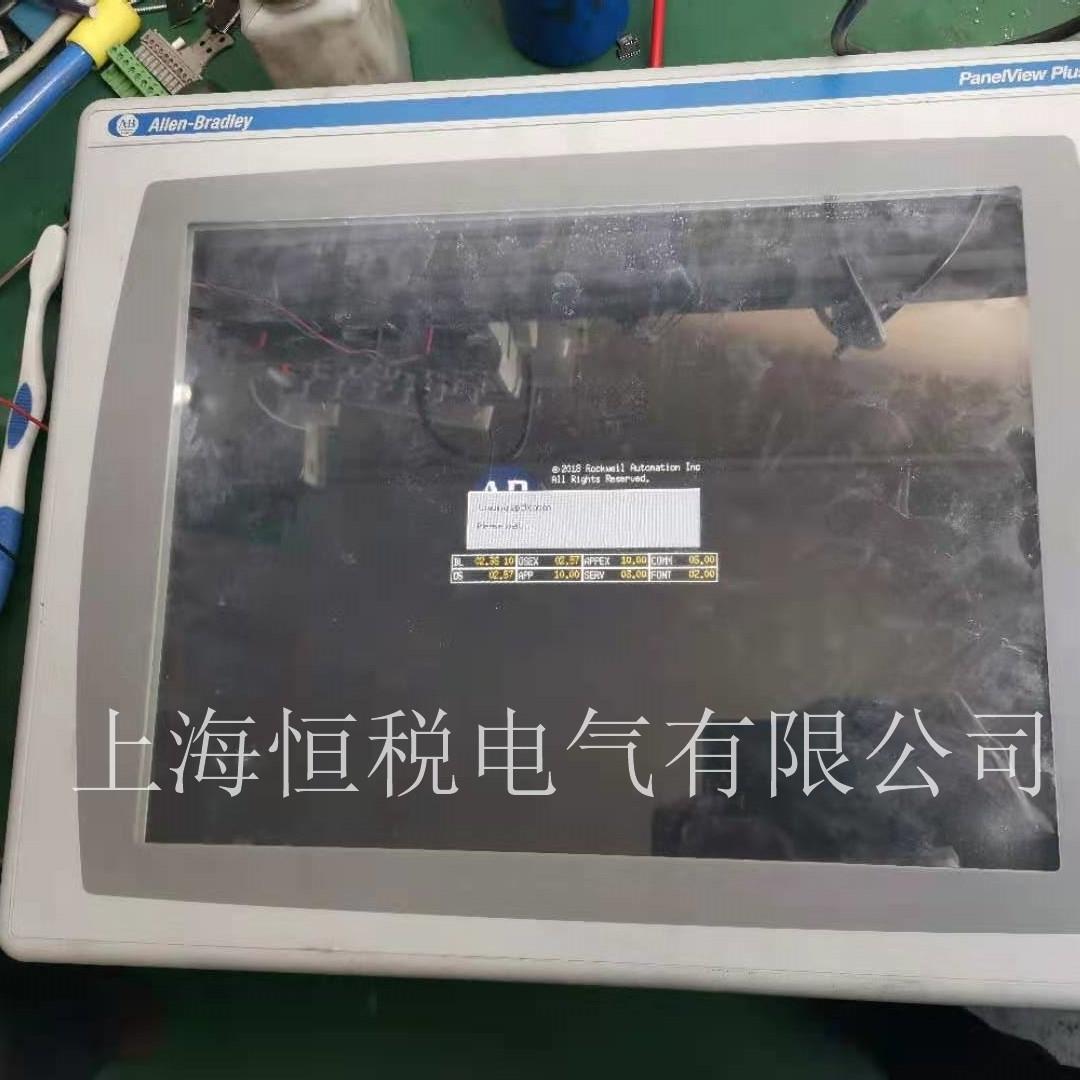 AB触摸屏2711P开机进不了系统界面修理诊断