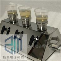 纯化水微生物限度仪