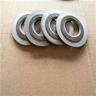 DN200碳钢B型内环金属缠绕垫片厂家批发