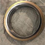 長治市DN100換熱器帶筋金屬纏繞墊片定制