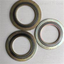 R25不锈钢304金属八角环垫产厂家现货