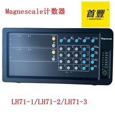 日本Magnescale计数器LH71-2