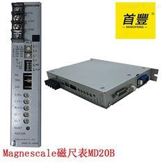 日本MagnescaleMD20B磁尺信号放大器
