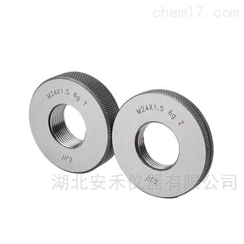 厂家供应塞环规螺纹通止规公制螺纹环规