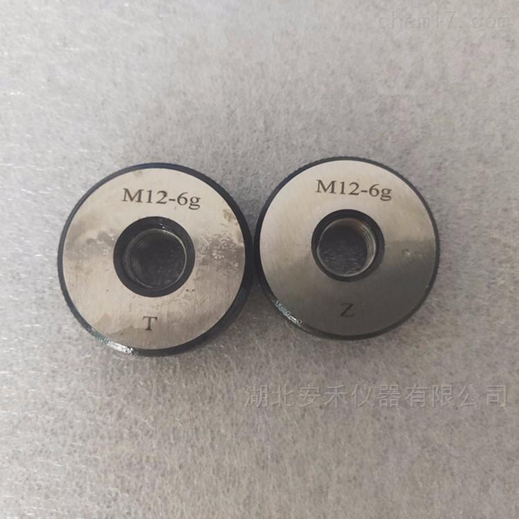 工厂专业生产工装检具,螺纹环塞规,光面塞规