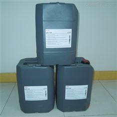 萊寶真空泵油鍍膜機配套