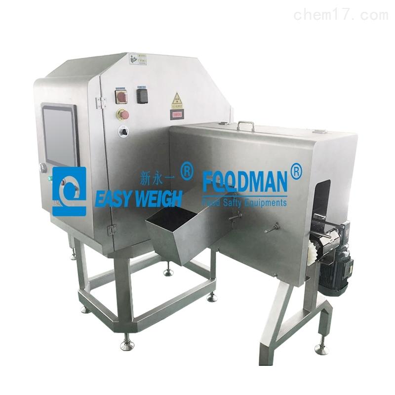 罐裝食品X射線異物檢測機(單光源側照式)