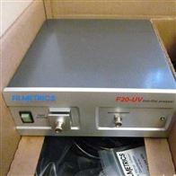 F20原装美国Filmetrics F10-ARc薄膜分析仪