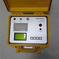 超高品质绝缘电阻测试仪