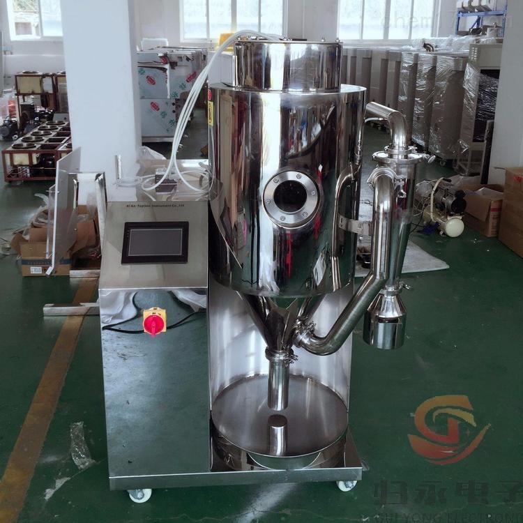 GY-GTGZJ-3L化工企业中试型3L喷雾干燥机