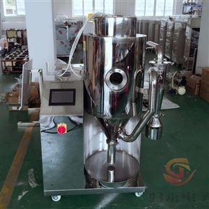 实验室高温浓缩喷雾干燥厂家GY-GTGZJ-3L
