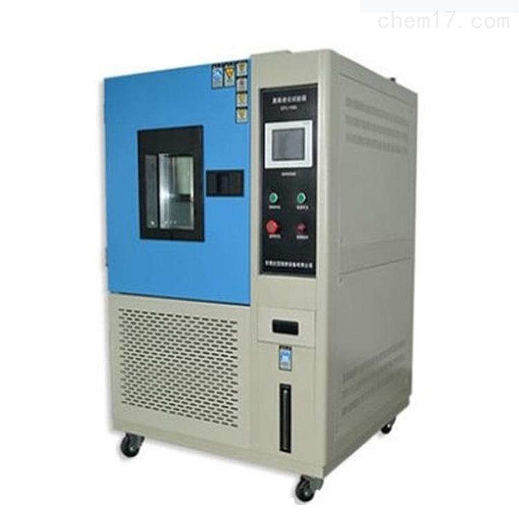 供应试验箱、臭氧老化老化箱