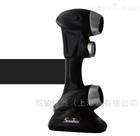 三维扫描仪hscan300数字化设备供应商