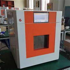 智能微波消解器CYWB-16环境保护、疾病控制
