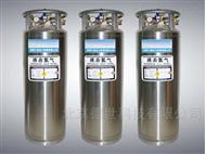 杜瓦瓶 液質聯用儀液氮罐