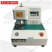 HP-NPD1600Q紙破裂強度試驗機/數顯式全自動耐破度儀