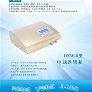 道芬洗胃机 DXW-D