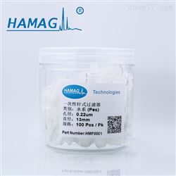 HMF0001水相针式过滤器pes聚醚砜13mm*0.22μm水系