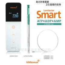 日本龟甲万ATP荧光检测仪Smart