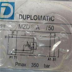 DUPLOMATIC压力调节阀RQ5-P系列