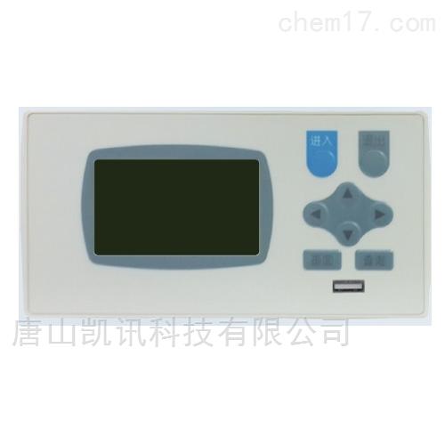 XSR32FC系列流量积算仪