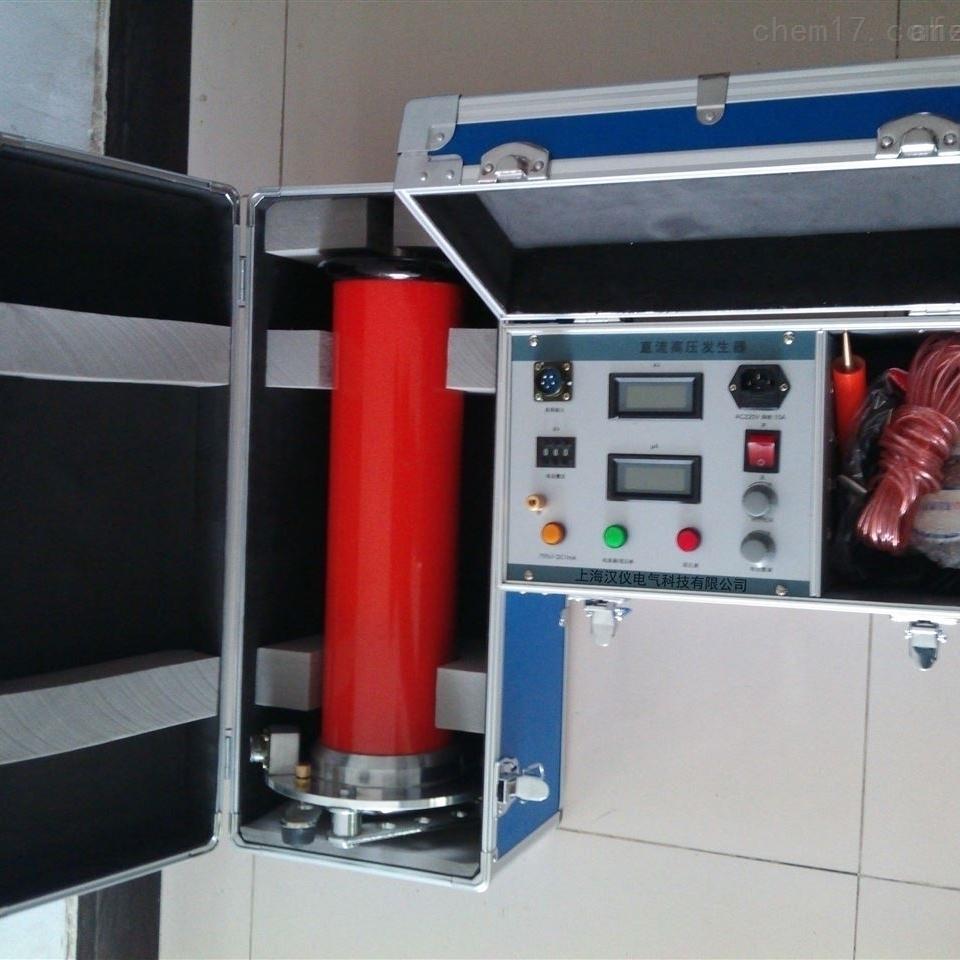 承试四级设备300kV5mA直流高压发生器