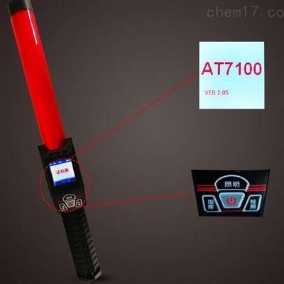 AT7100酒精测试检测棒
