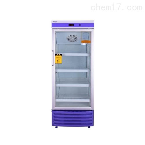 AUCMA医用冷藏箱