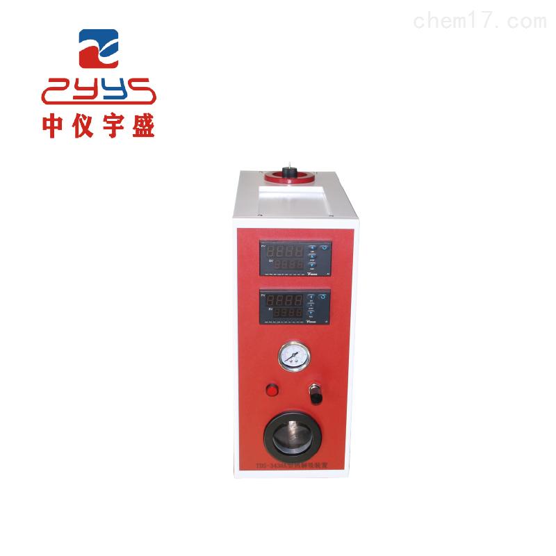 *热解吸仪TDS-3430A