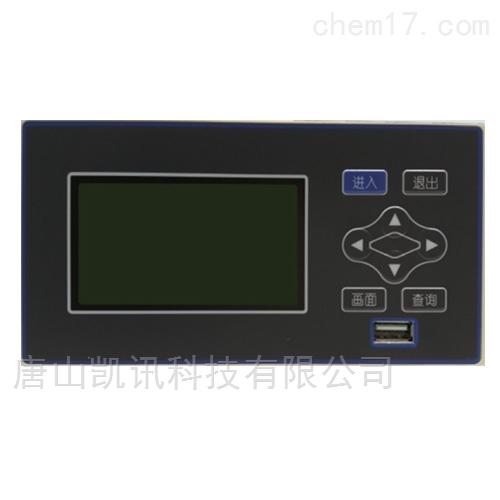 XSR21A无纸记录仪