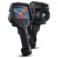 FLIR E96红外热成像仪640 x 480像素