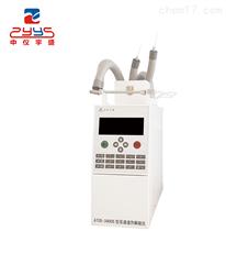 ATDS-3400S型双通道热解吸仪