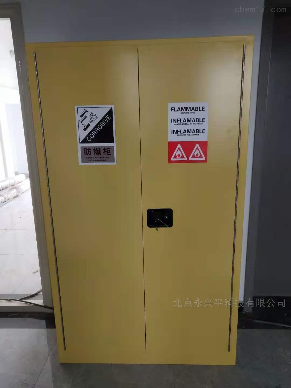 實驗室防爆櫃防毒櫃