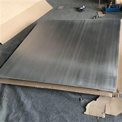 食品车间用的不锈钢电子地磅