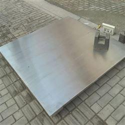 SCS-HD全不锈钢地磅吨