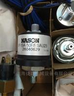 NASON压力开关中销售|NASON代理商