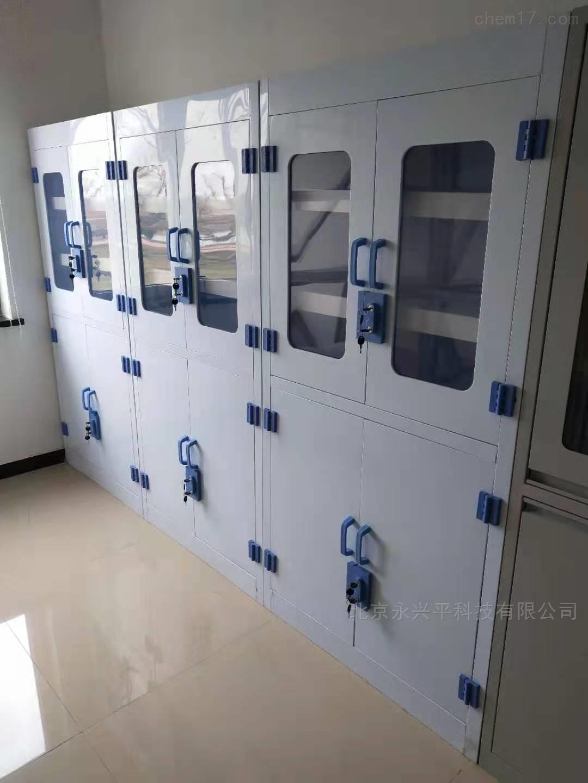實驗室藥品櫃