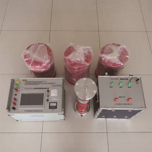 产品特价串联谐振耐压试验装置