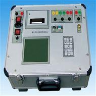 厂家特价智能高压开关动特性测试仪现货
