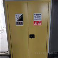 YXP實驗室防爆櫃防毒櫃