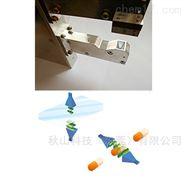 日本micromes一般超小型微波水分计AS-1000