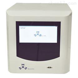 LB-200总有机碳分析仪