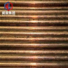 C1720 12H铍铜线中外对照