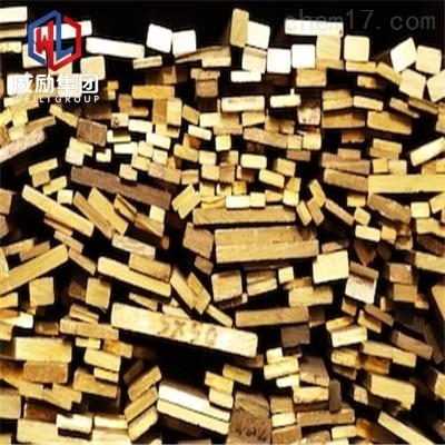 C17200铍铜管冷拉扁条