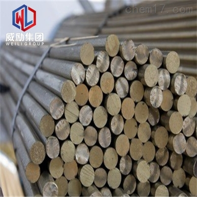 C1720铍铜现货供应