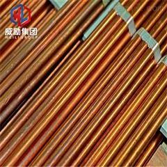 C17300铍铜加工工艺
