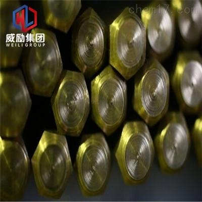 CDA170铍铜精密材料