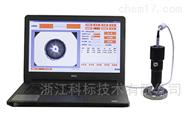 便携式布氏硬度自动测量系统