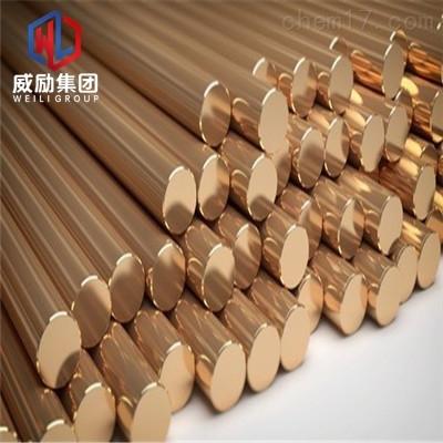 CuAg0.1银铜机械性能